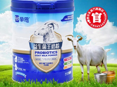 蒙恩羊乳企业店蒙恩益生菌配方山羊奶粉500g罐装补高钙铁锌维生素
