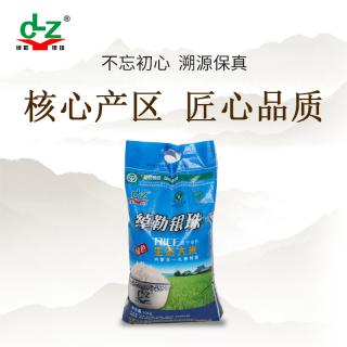 兴安盟大米 绰勒银珠 鱼稻共生绿色大米10kg 蓝袋20斤