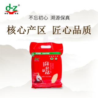 兴安盟大米 绰勒银珠 鱼稻共生绿色大米2.5kg装 红砖5斤
