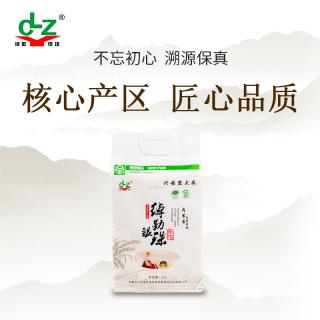 兴安盟大米 绰勒银珠 鱼稻共生绿色大米5kg装 白砖10斤
