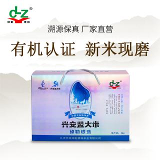 兴安盟大米 绰勒银珠 鱼稻共生有机大米5kg装 银桶8斤