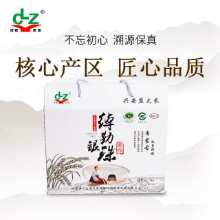 兴安盟大米 绰勒银珠 鱼稻共生绿色大米5kg装 白箱10斤