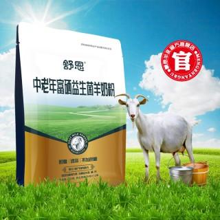 蒙恩羊乳企业店舒恩350g中老年富硒益生菌配方羊奶粉14条成人奶粉