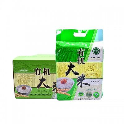 二龙屯 兴安盟大米绿色有机大米2.5kg*4袋