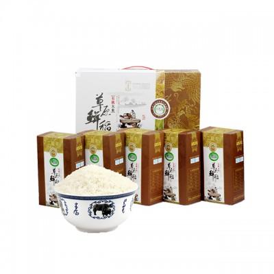 二龙屯 兴安盟大米草原有机鲜稻1kg*5盒