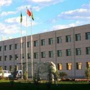 内蒙古禾为贵农业发展(集团)有限公司