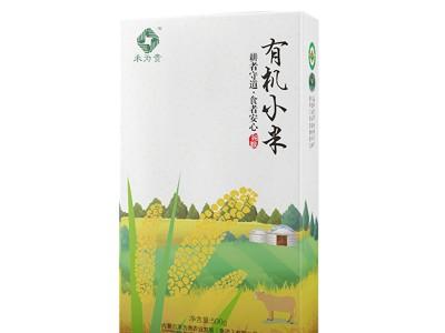 【敖汉小米】当季新小米 禾为贵有机小米500g*3盒 赤峰特产