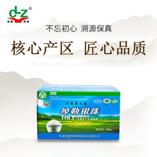 兴安盟大米 绰勒银珠 鱼稻共生绿色大米10kg装 蓝箱20斤