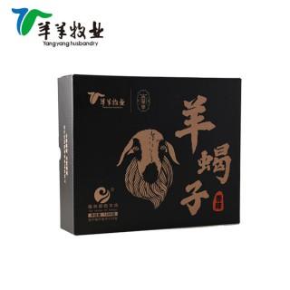 内蒙古  香辣羊蝎子  加热即食  1200克/盒×2盒  包邮