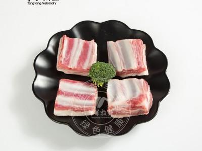 内蒙古  苏尼特  羔羊寸排  500克/袋×2袋  包邮