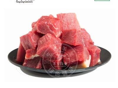 内蒙古  苏尼特  羔羊肉块  500克/袋×2袋  包邮