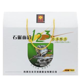 兆丰123营养礼盒